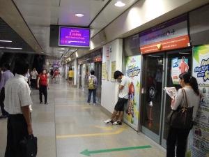 MRT Screen Türen Singapur